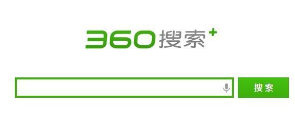 百度、360搜索算法的赓续迭变显明标志着白帽SEO的春天到来
